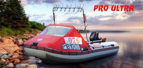 Надувные лодки ПВХ производства ALTAIR - серия PRO ULTRA
