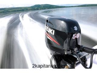 Лодочный мотор SUZUKI DF50ATS(ATL) (Сузуки)