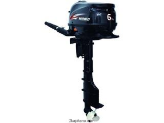 Лодочный мотор HDF 6HS (NEW)