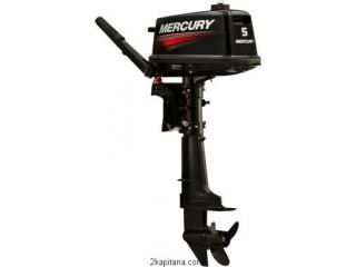 Лодочный мотор Mercury (Меркурий) 5 M