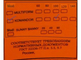 Двухсторонний спасательный жилет Komandor-2 60