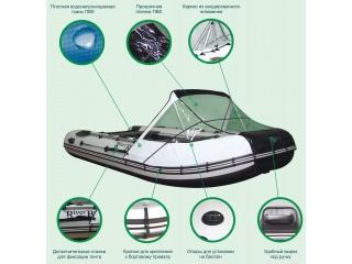 Прозрачный носовой тент на лодку БАДЖЕР 420CL